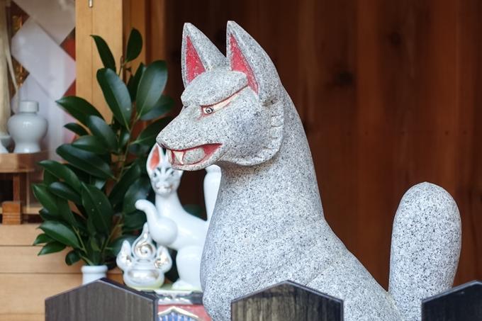 鎌達稲荷神社 No17