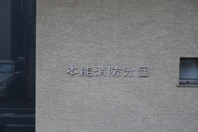 麒麟がくる_本能寺跡 No9