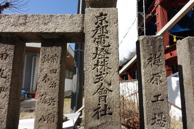 伏見稲荷大社御旅所 No5
