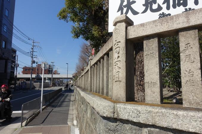 伏見稲荷大社御旅所 No3