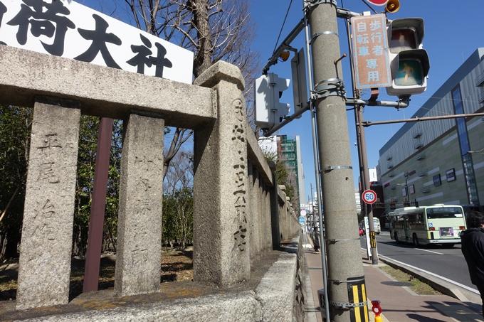 伏見稲荷大社御旅所 No4