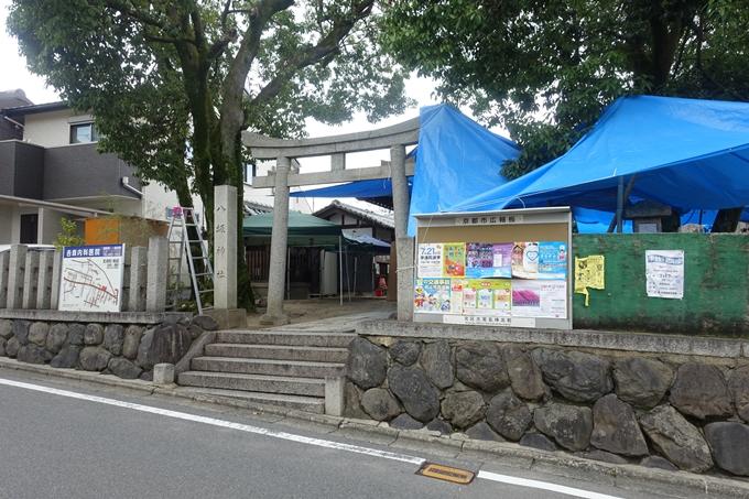 八坂神社_北区 No3