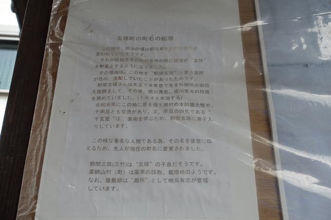 八坂神社_北区 No13