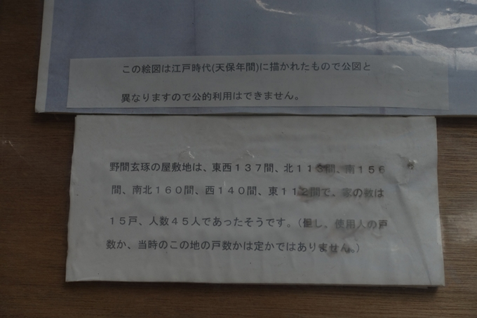八坂神社_北区 No15