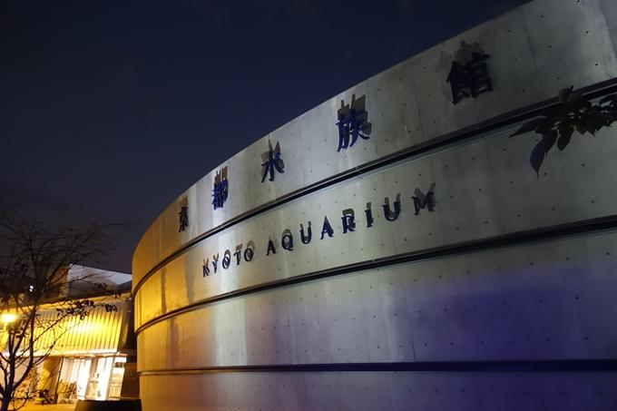 京の七夕_2019_梅小路 No5
