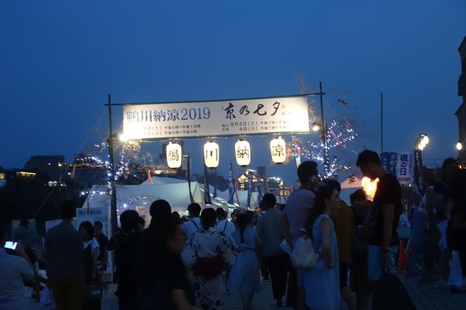 京の七夕_2019_鴨川 No7
