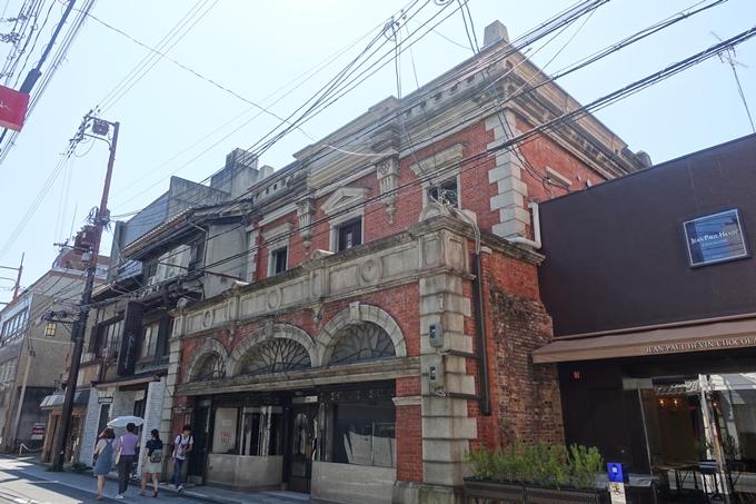 家邊徳時計店 No3