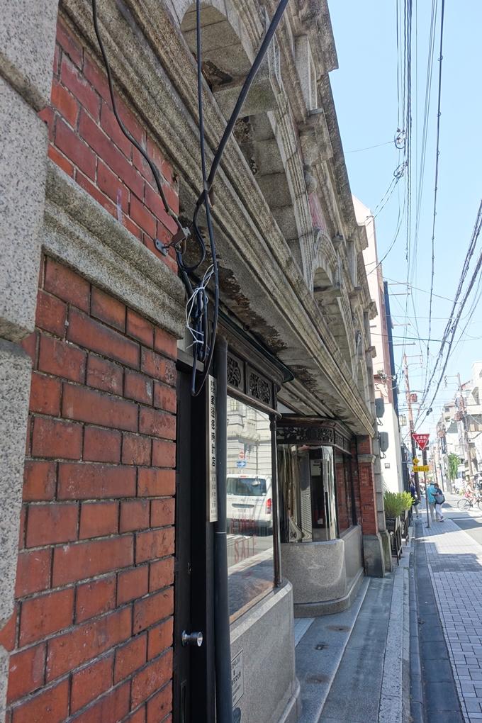 家邊徳時計店 No7