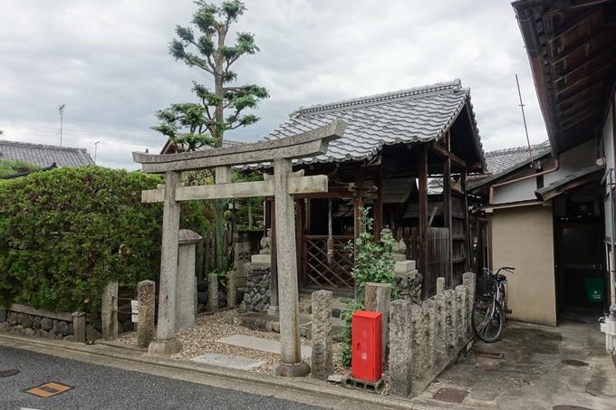 安養寺町自治会会議所横の神社 No5