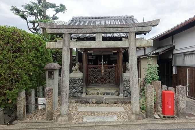 安養寺町自治会会議所横の神社 No6