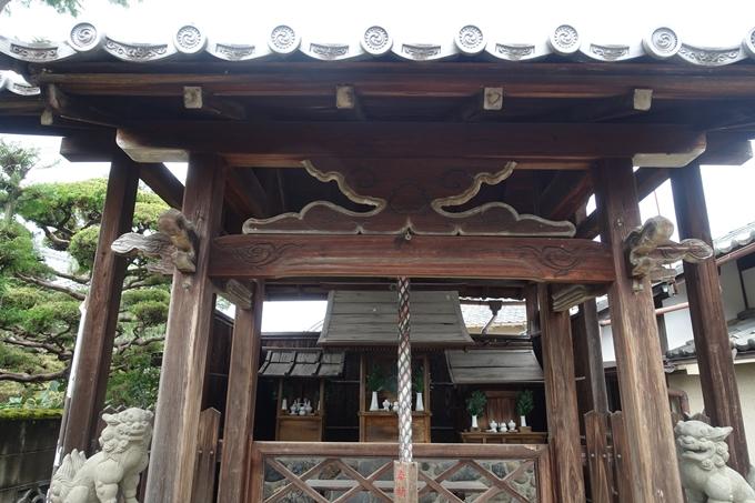 安養寺町自治会会議所横の神社 No7
