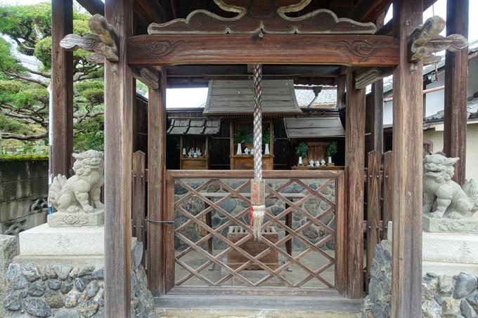 安養寺町自治会会議所横の神社 No8