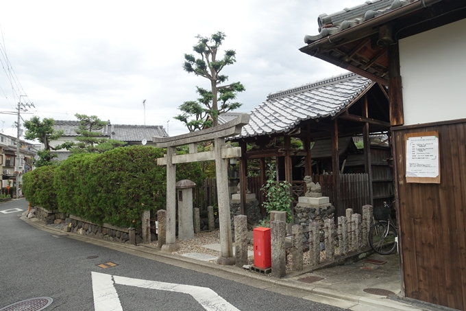 安養寺町自治会会議所横の神社 No4