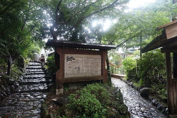 番外編_和歌山_湯の峰温泉 No3