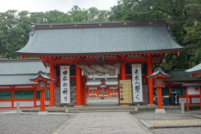 番外編_和歌山_速玉神社 No16