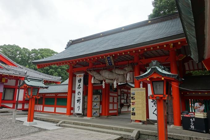 番外編_和歌山_速玉神社 No19