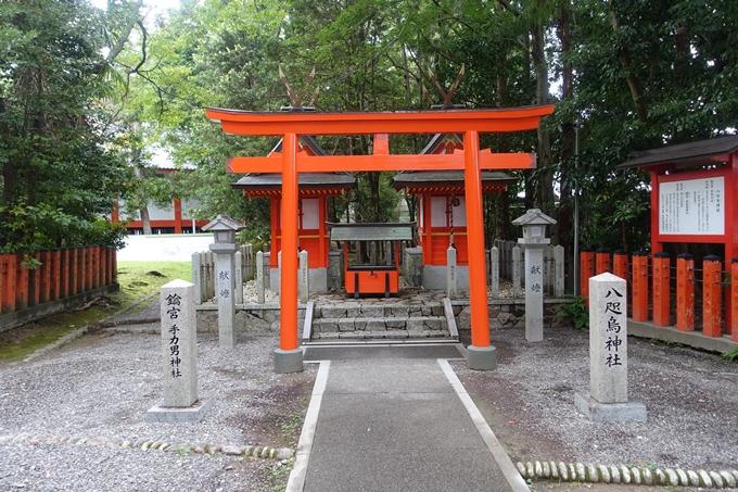 番外編_和歌山_速玉神社 No50