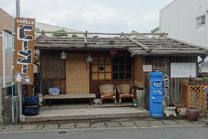 番外編_和歌山_速玉神社 No55