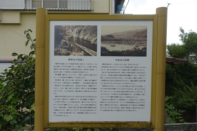 番外編_和歌山_速玉神社 No59