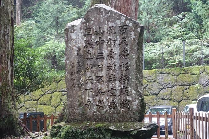 番外編_和歌山_那智大社 No39