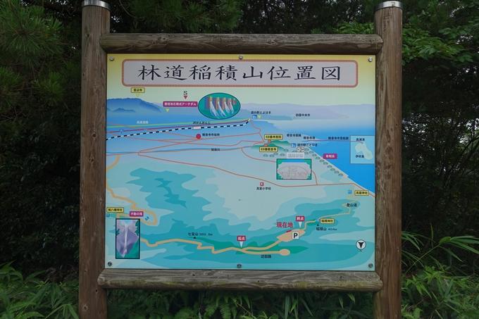 番外編_香川_銭型砂絵_高屋神社 No15