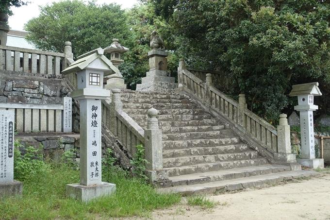 番外編_香川_銭型砂絵_高屋神社 No20