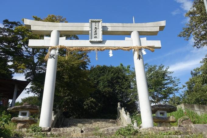 番外編_香川_銭型砂絵_高屋神社 No37