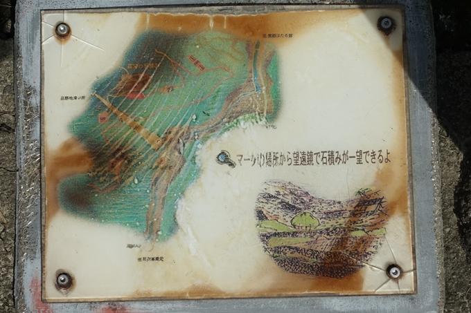 番外編_徳島_高開の石積 No10