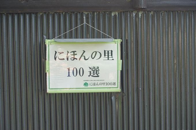 番外編_徳島_高開の石積 No19