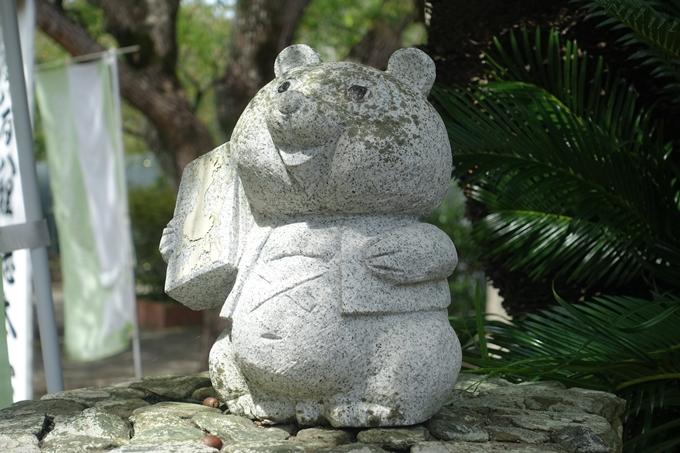 番外編_徳島_高開の石積 No35
