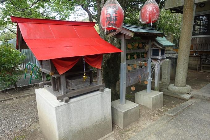 番外編_徳島_高開の石積 No41