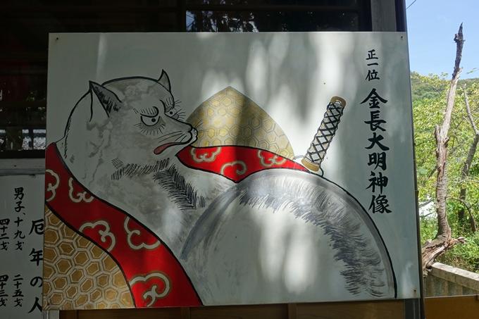 番外編_徳島_高開の石積 No48