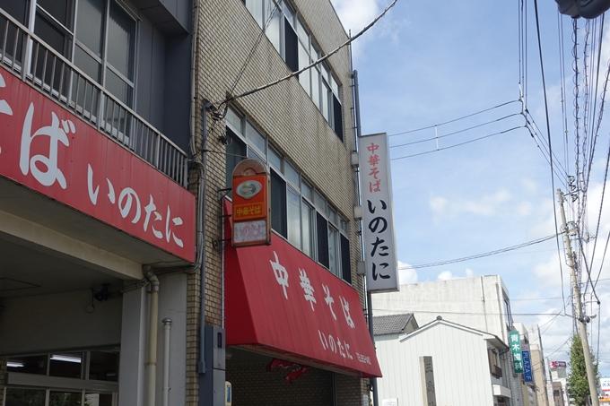 番外編_徳島_高開の石積 No52