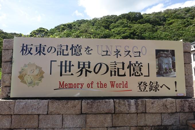 番外編_徳島_高開の石積 No60