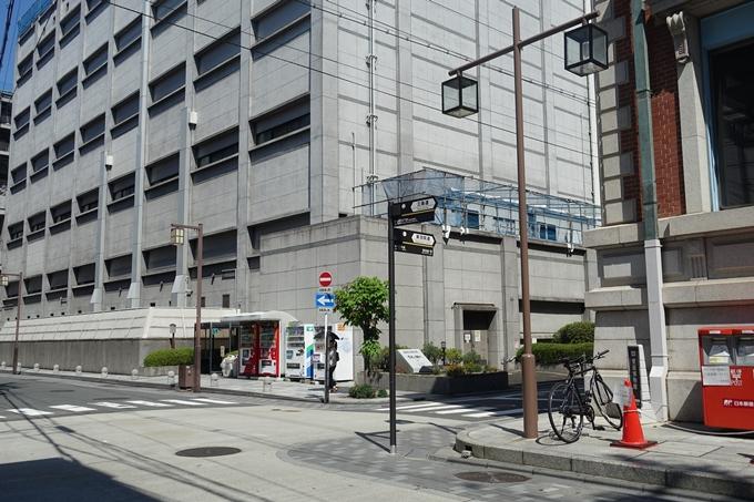 京都電信電話発祥の地 No2