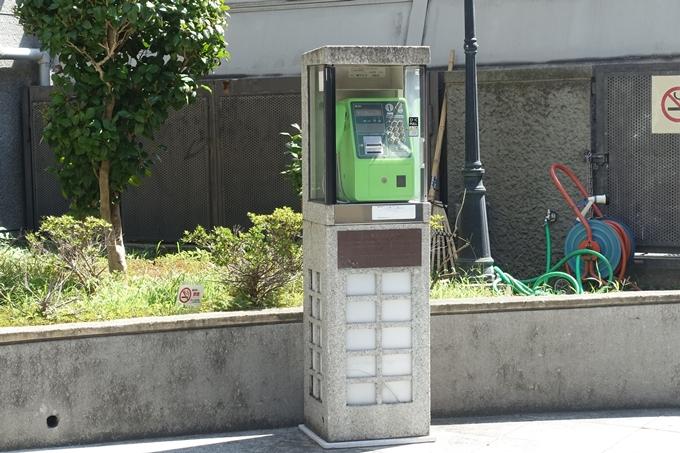 三条通_石灯籠型公衆電話 No3