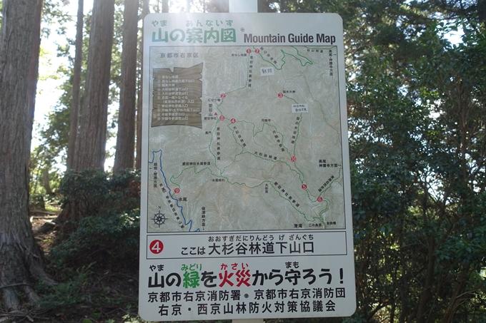 愛宕山_空也滝_月輪寺 No88