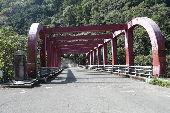 愛宕山_荒神峠 No87