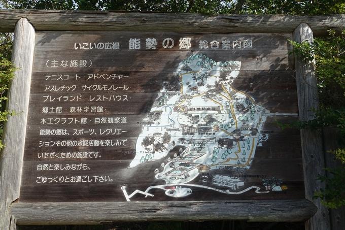番外編_大阪_剣尾山_横尾山 No3