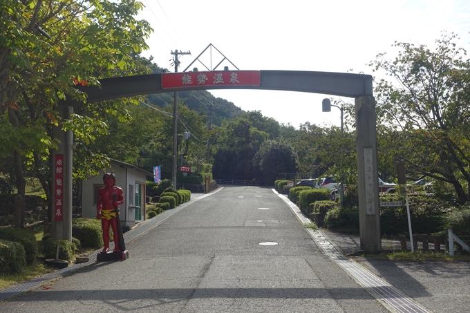 番外編_大阪_剣尾山_横尾山 No6