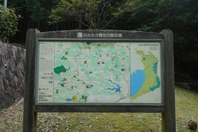 番外編_大阪_剣尾山_横尾山 No9
