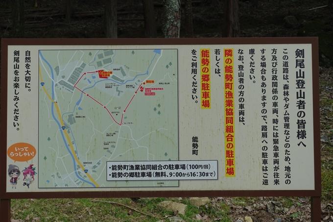 番外編_大阪_剣尾山_横尾山 No11