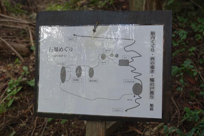 番外編_大阪_剣尾山_横尾山 No24