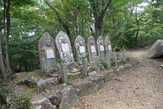 番外編_大阪_剣尾山_横尾山 No55