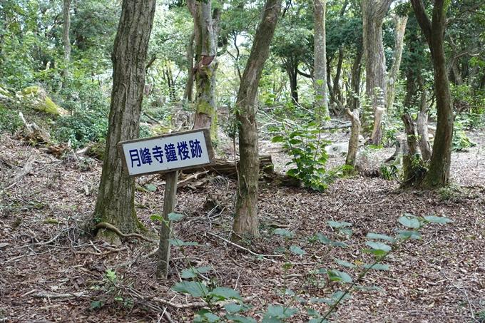 番外編_大阪_剣尾山_横尾山 No62