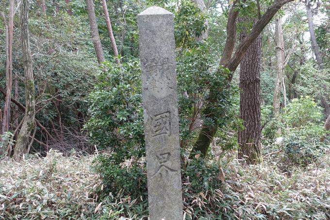 番外編_大阪_剣尾山_横尾山 No82