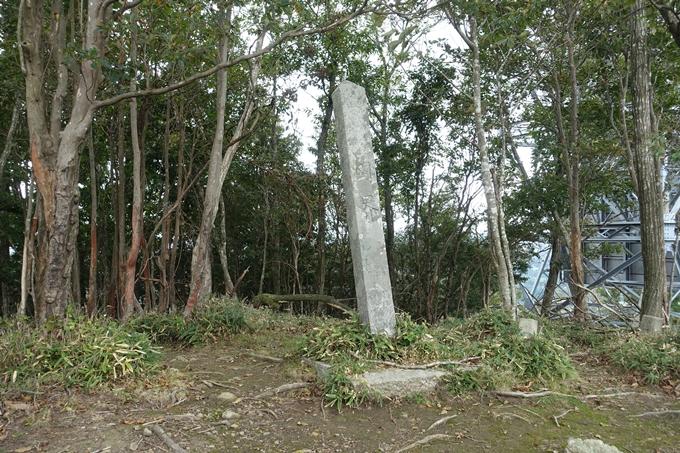 番外編_大阪_剣尾山_横尾山 No85