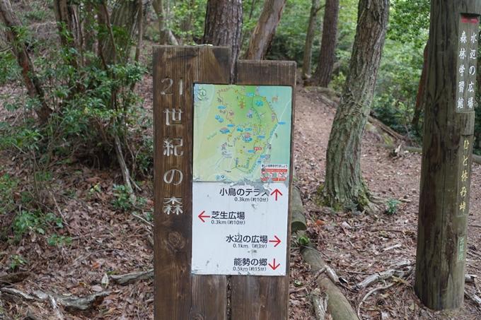 番外編_大阪_剣尾山_横尾山 No126