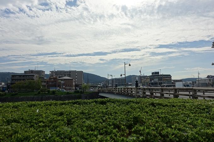 扇塚 No7