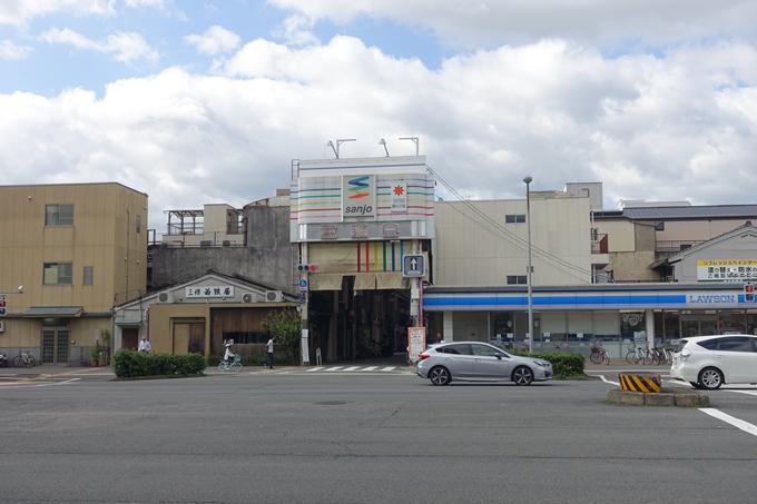 越後神社 No2